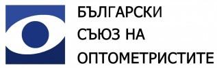 Български съюз на оптометристите